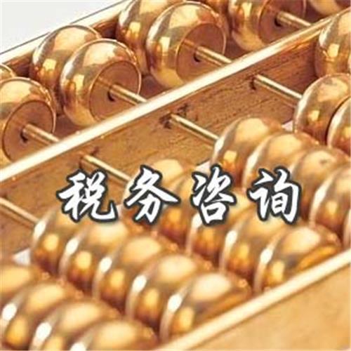 上海代理记账,代理记账出现问题怎么解决?