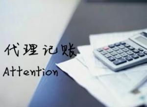 上海企业注销,公司歇业不注销的法律后果